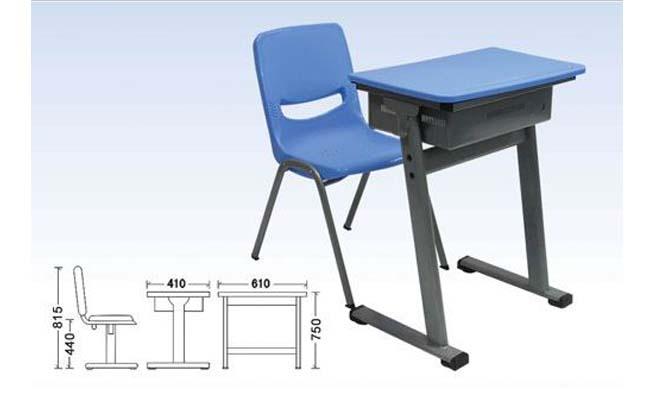 课桌椅设计满足要素